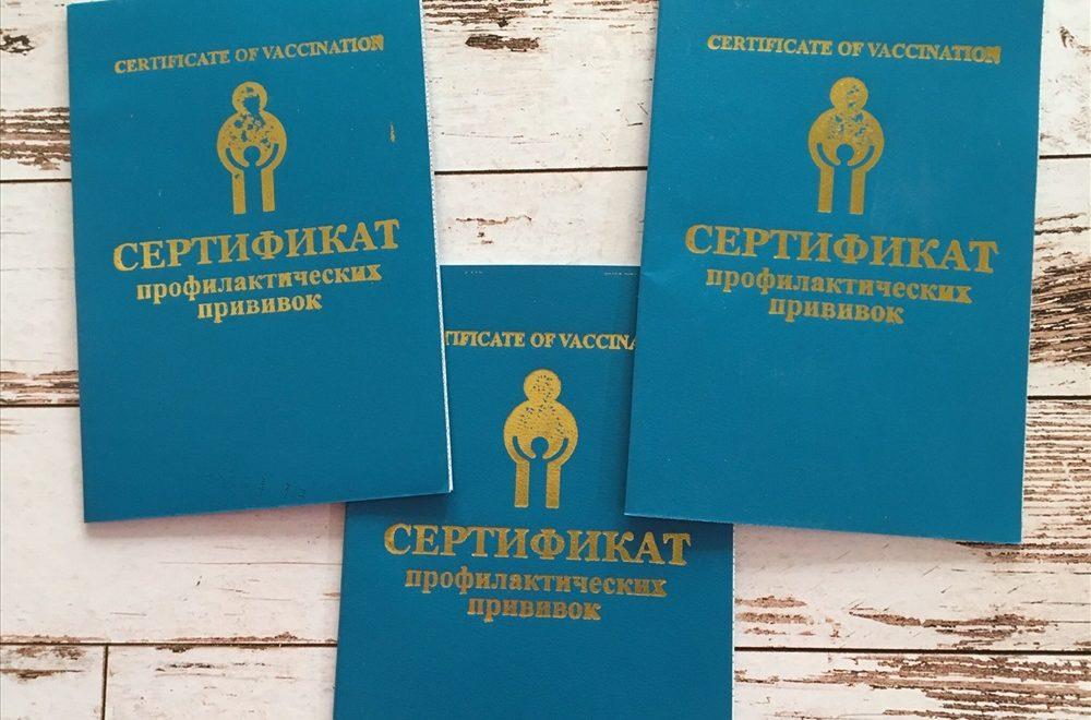 Прививишимся от коронавируса будут выдавать паспорта