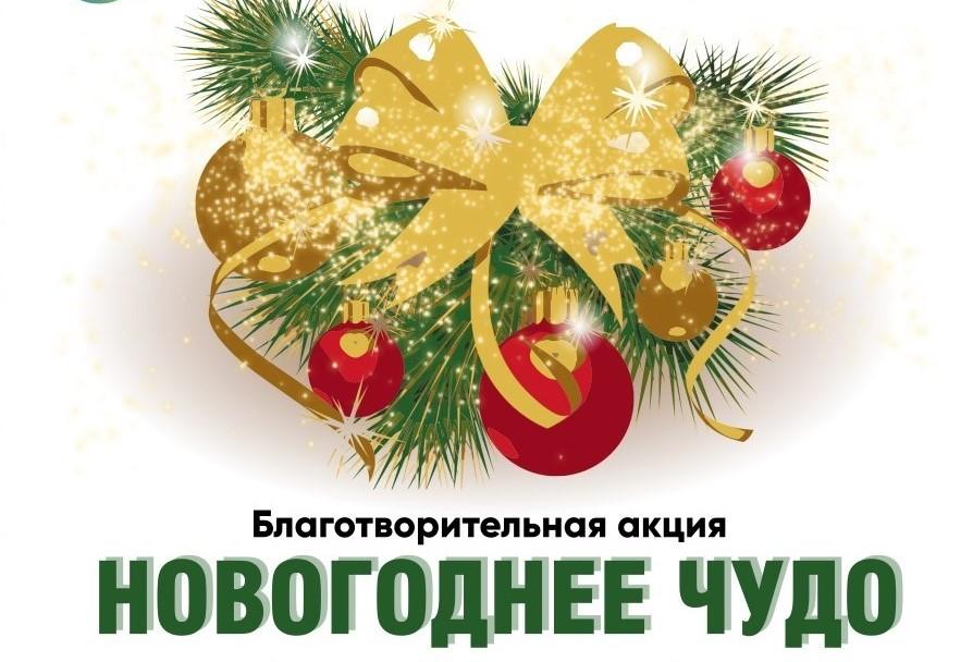 В Иванове пройдет благотворительная акция в поддержку общественных организаций