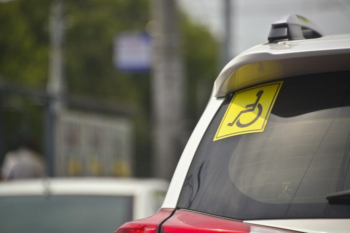 В Госдуму внесли законопроект об отмене оплаты проезда по платным дорогам для инвалидов