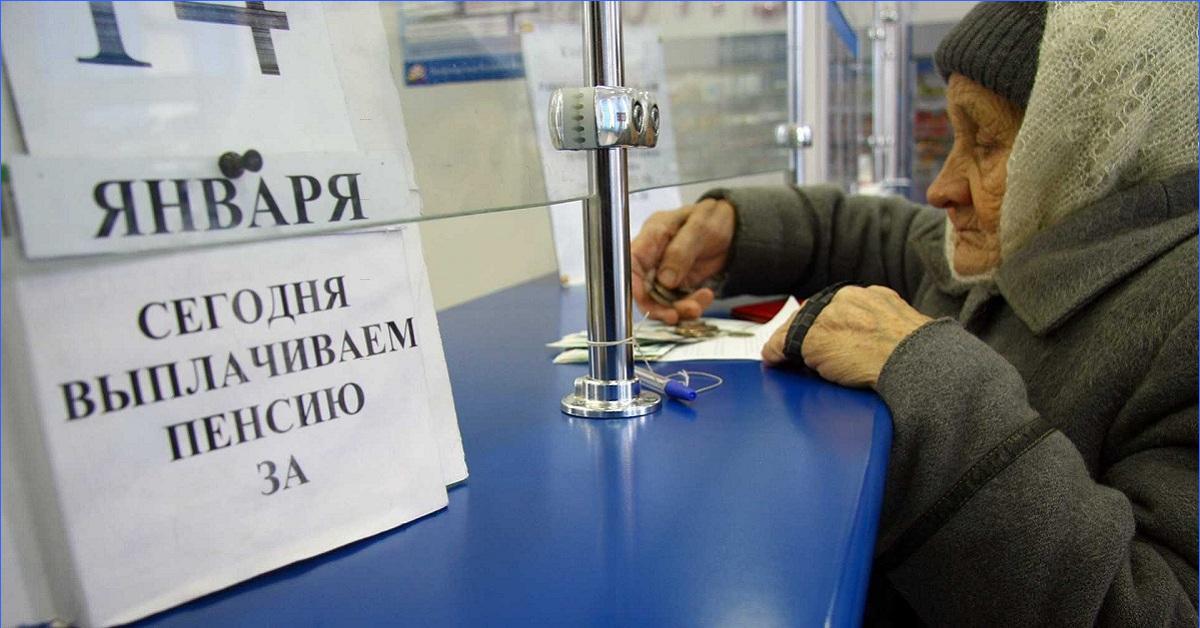 В ЦБ рассказали о возможности получения пенсии в цифровых рублях