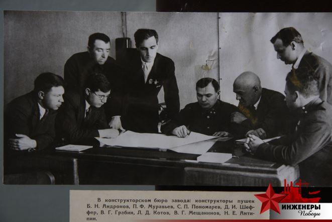 В проекте «Инженеры Победы» принял участие концерн ВКО «Алмаз-Антей»