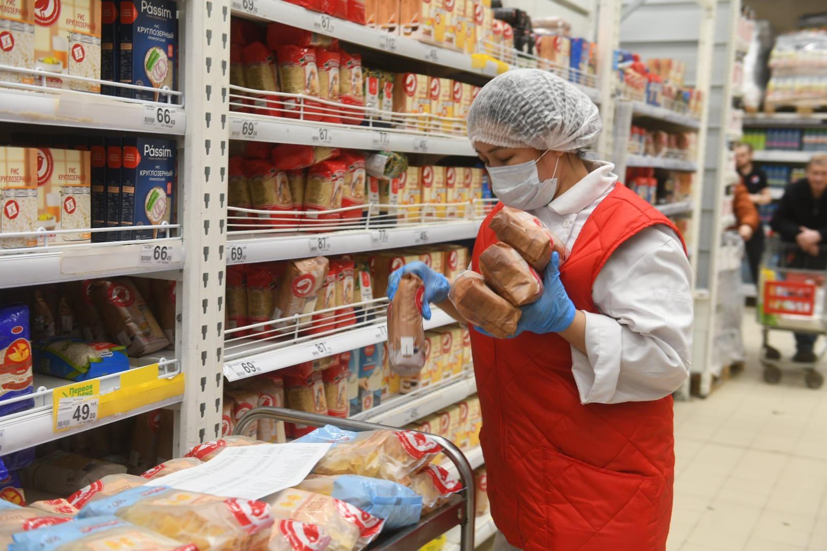 В Минпромторге заявили об отсутствии проблем с запасом продуктов