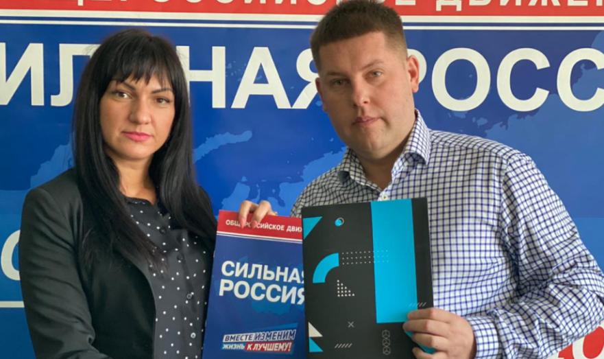 «Сильная Россия» и банк «ОТКРЫТИЕ» будут сотрудничать в рамках соцпроектов