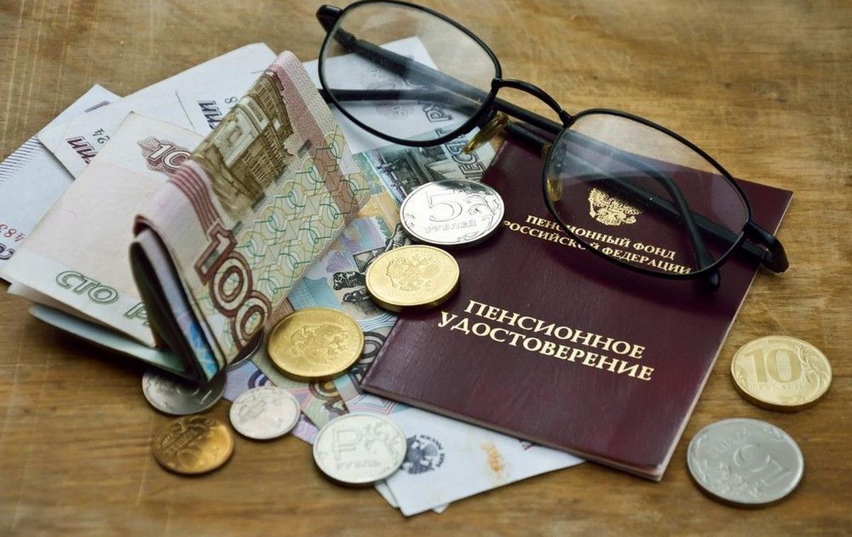 В Госдуме анонсировали «демонтаж» накопительных пенсий до 2023