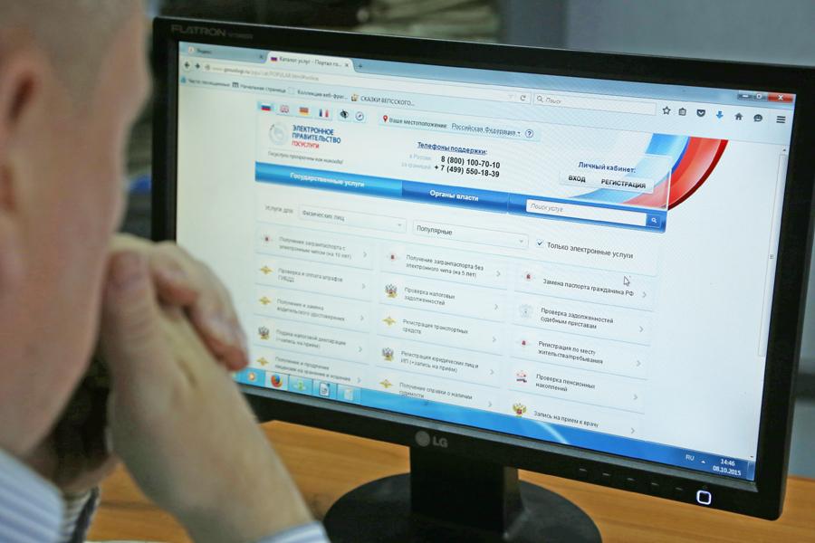 Россиян начнут уведомлять о полагающихся им мерах соцподдержки