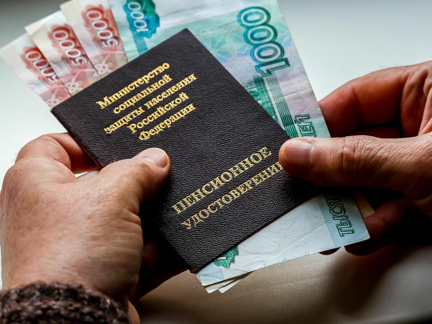 В ПФР рассказали, кто в 2021 году будет получать пенсию до 30 тыс. руб.