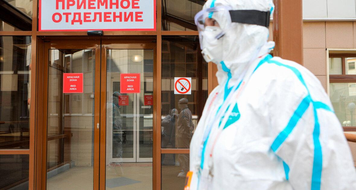 В России за первую декаду 2021 года число заболевших COVID-19 снизилось на 12%