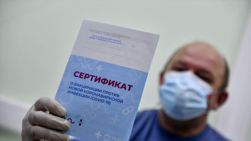 В Российской секции МПА не видят рисков от введения COVID-паспортов