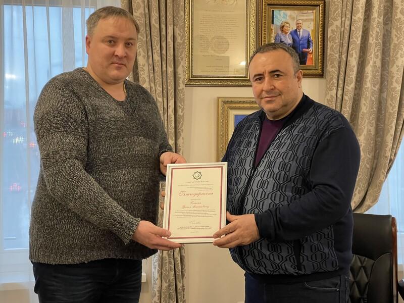 Грачья Погосян получил благодарность от главы Совета муфтиев Росси за работу его фонда
