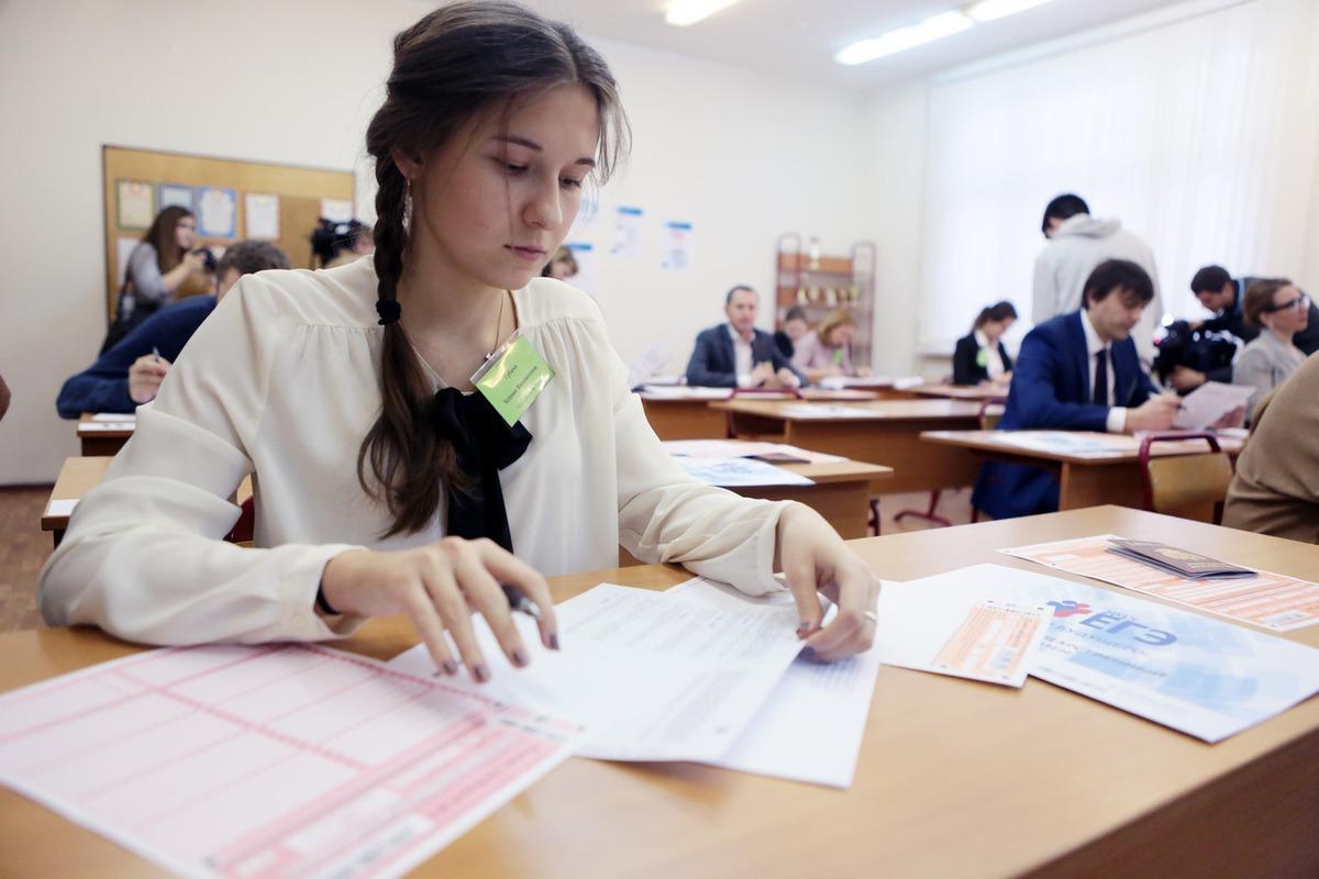 В Госдуме предложили освободить от сдачи ЕГЭ некоторых школьников