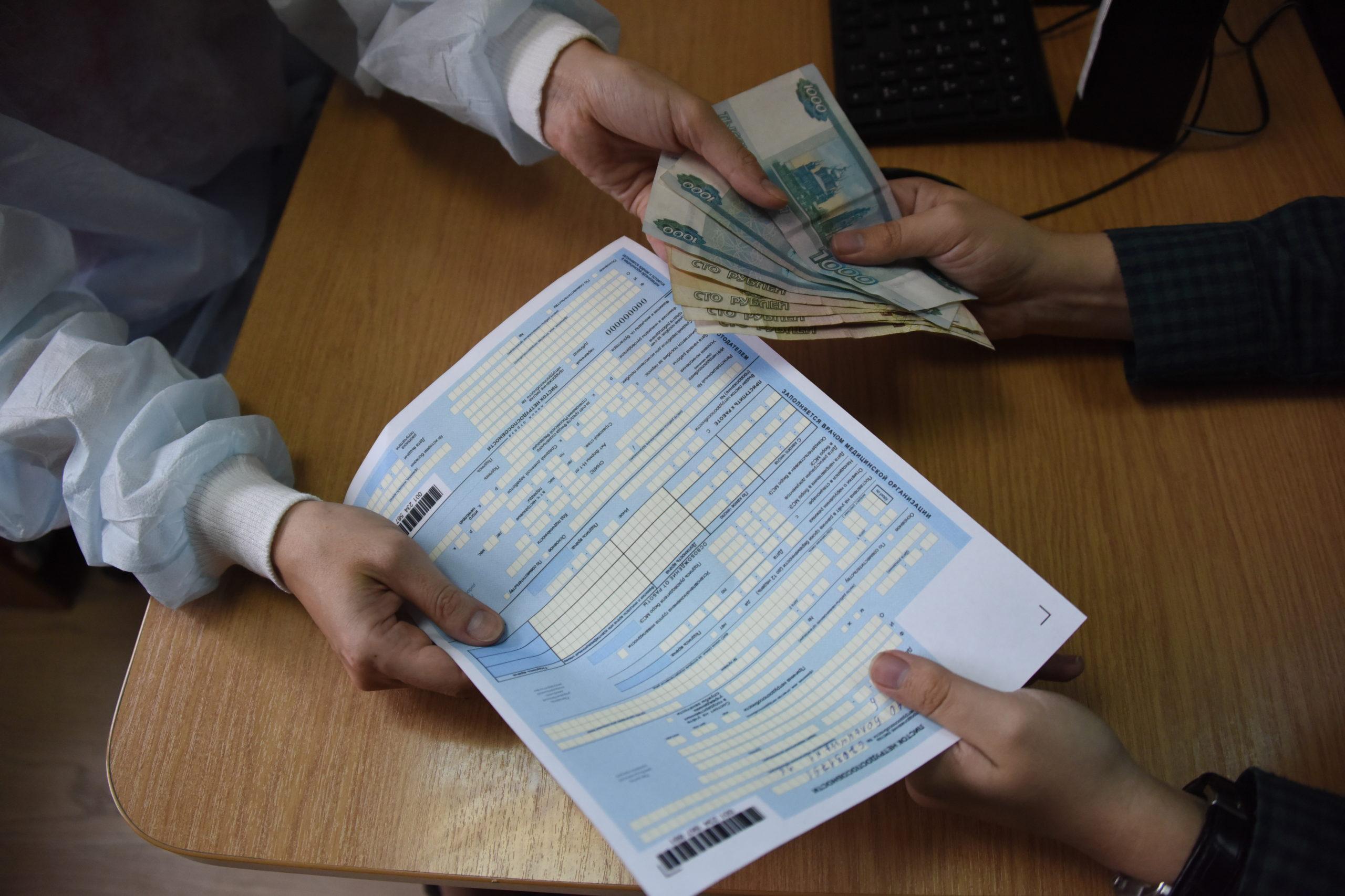 Госдума одобрила новый  порядок оплаты больничных