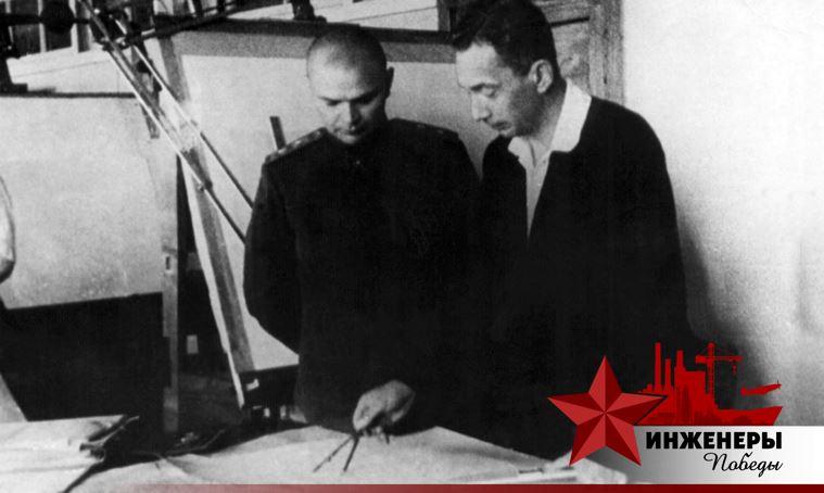 Завод №92 им. Сталина пополнил число участников проекта «Инженеры Победы»