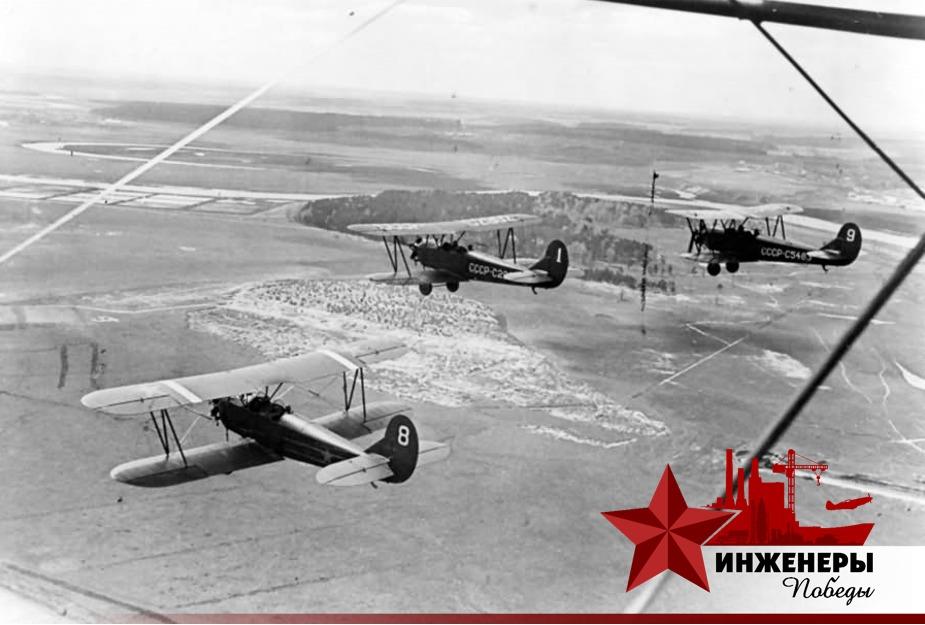 Российскую самолетостроительную корпорацию «МИГ» представили в рамках проекта «Инженеры Победы»