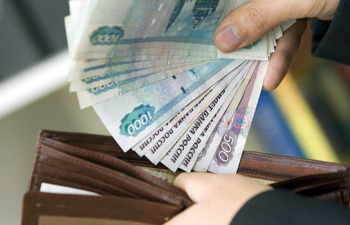 Реальные зарплаты россиян в 2020 году выросли на 2,5%