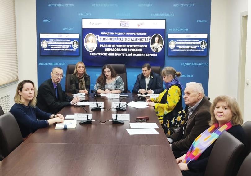 Эксперты КС НКО приняли участие в российско-германской видеоконференции