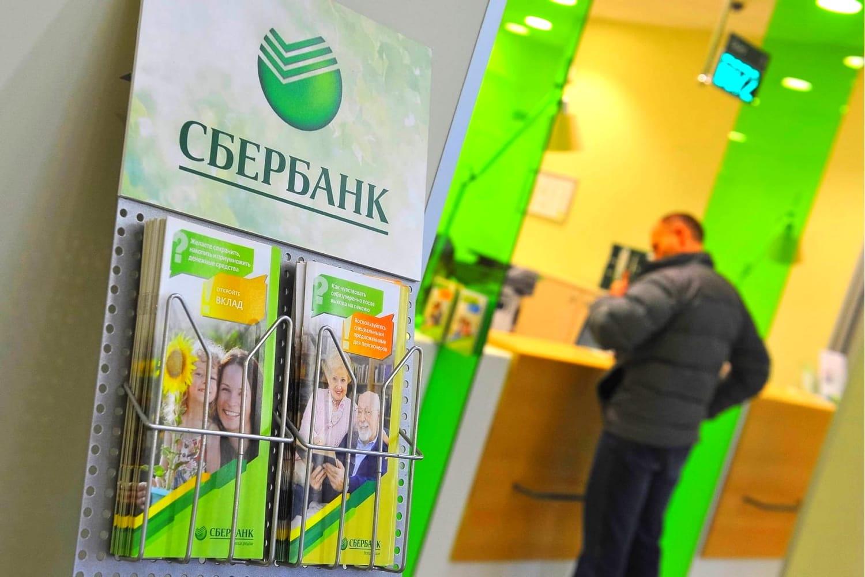 В 2020 году индивидуальные пенсионные планы оформили в Сбере Москвы более 4 тысяч человек
