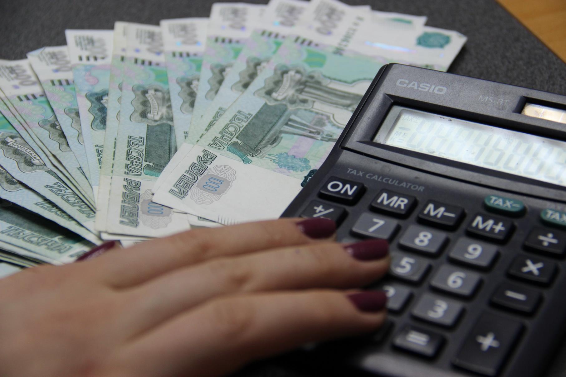 В Минэкономразвития пообещали россиянам восстановление доходов во втором полугодии