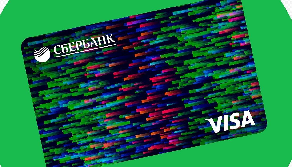 Выпуск 362 тыс. цифровых карт Сбербанка позволил москвичам сэкономить почти 2 тонны пластика