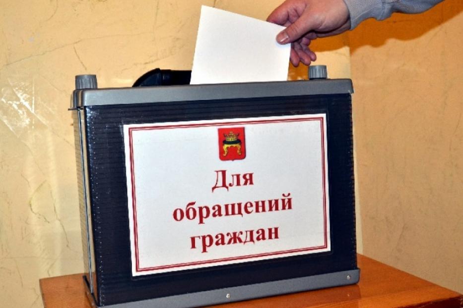 СК РФ создаст информцентр для оперативной связи с населением