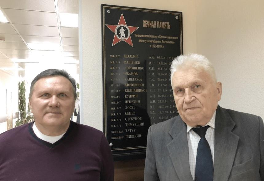 В военном университете в Москве открыли памятную доску военным переводчикам