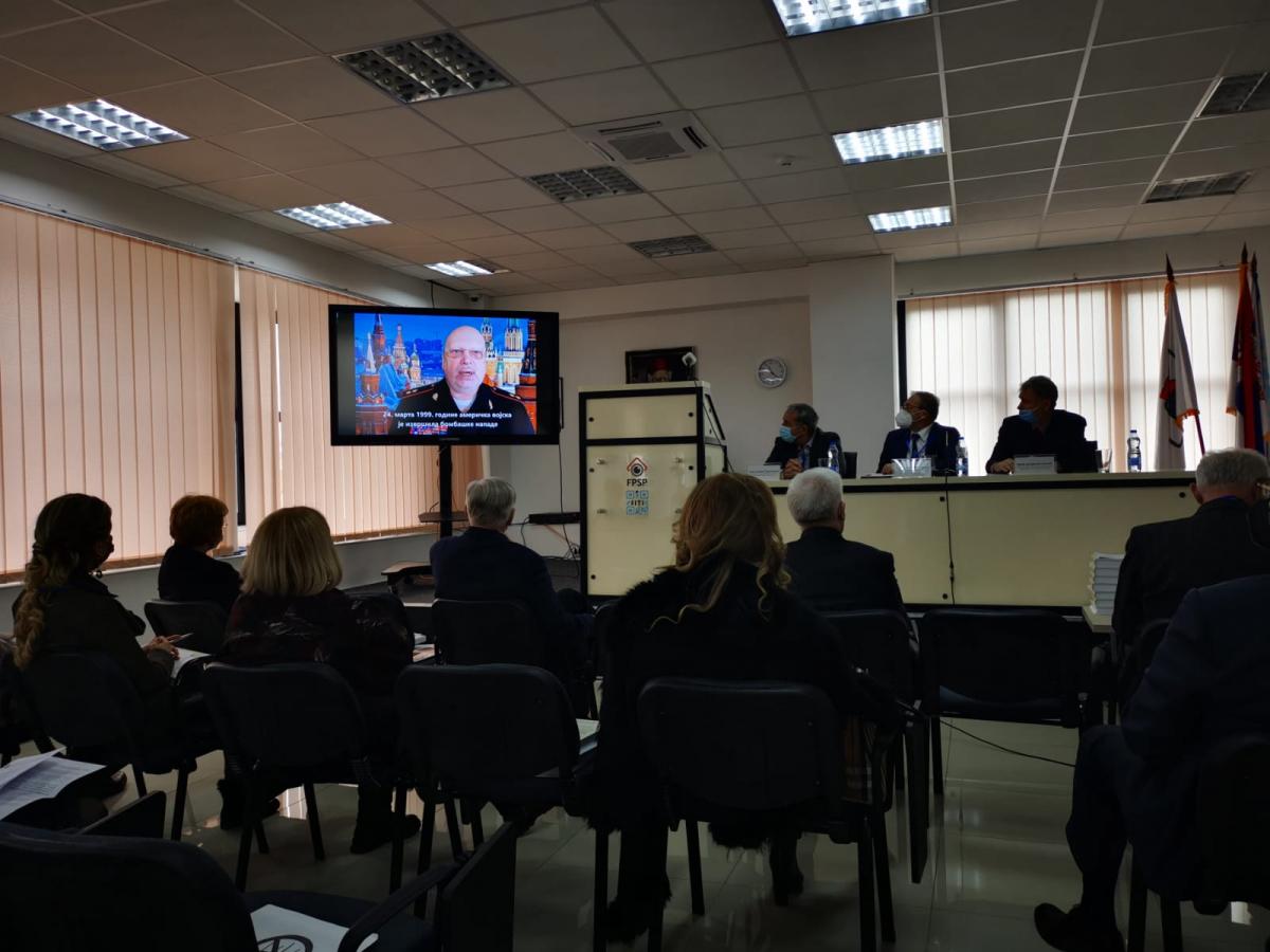 Агрессию НАТО против Югославии обсудили ветераны на международном круглом столе