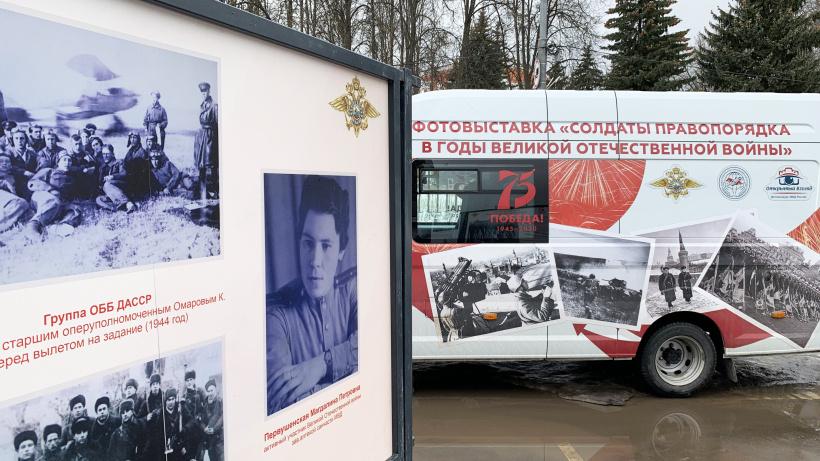 Фотовыставку о солдатах правопорядка в годы ВОВ посетили жители Электростали