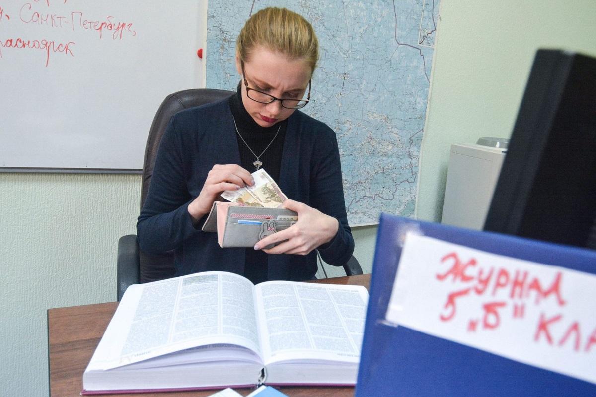 В Минпросвещения прокомментировали новые подходы к оплате труда учителей