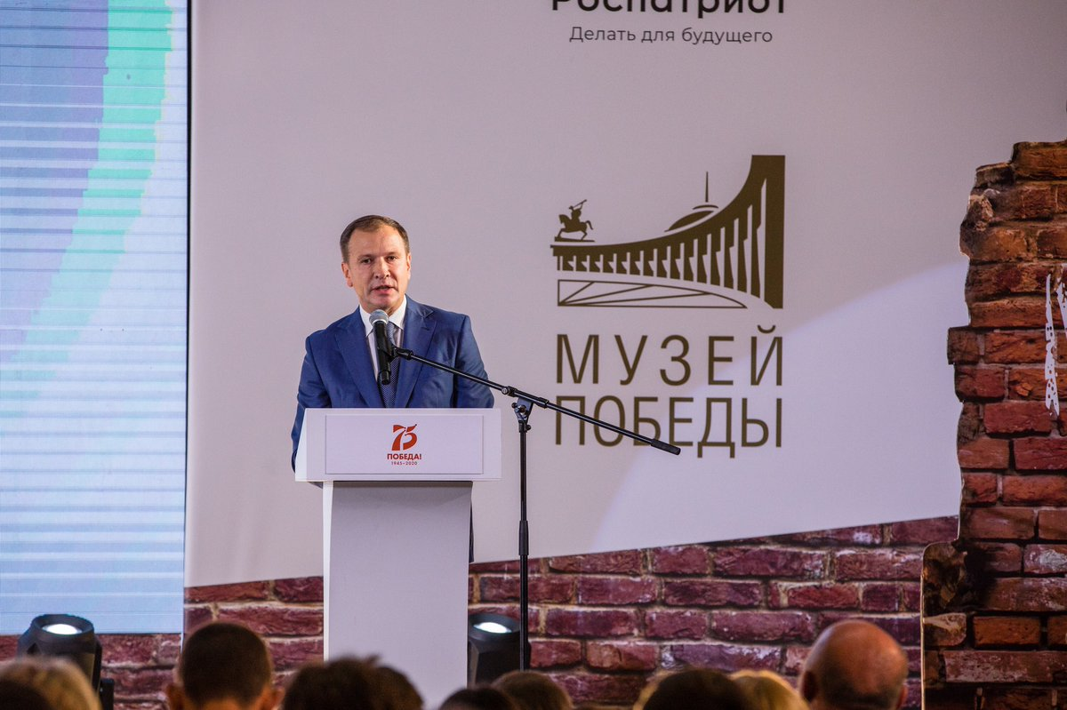 Директор Музея Победы получил премию президента РФ в области литературы и искусства