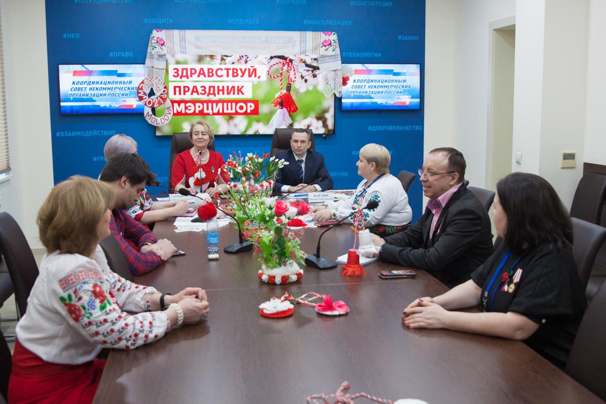 На площадке КС НКО состоялась российско-молдавская видеоконференция