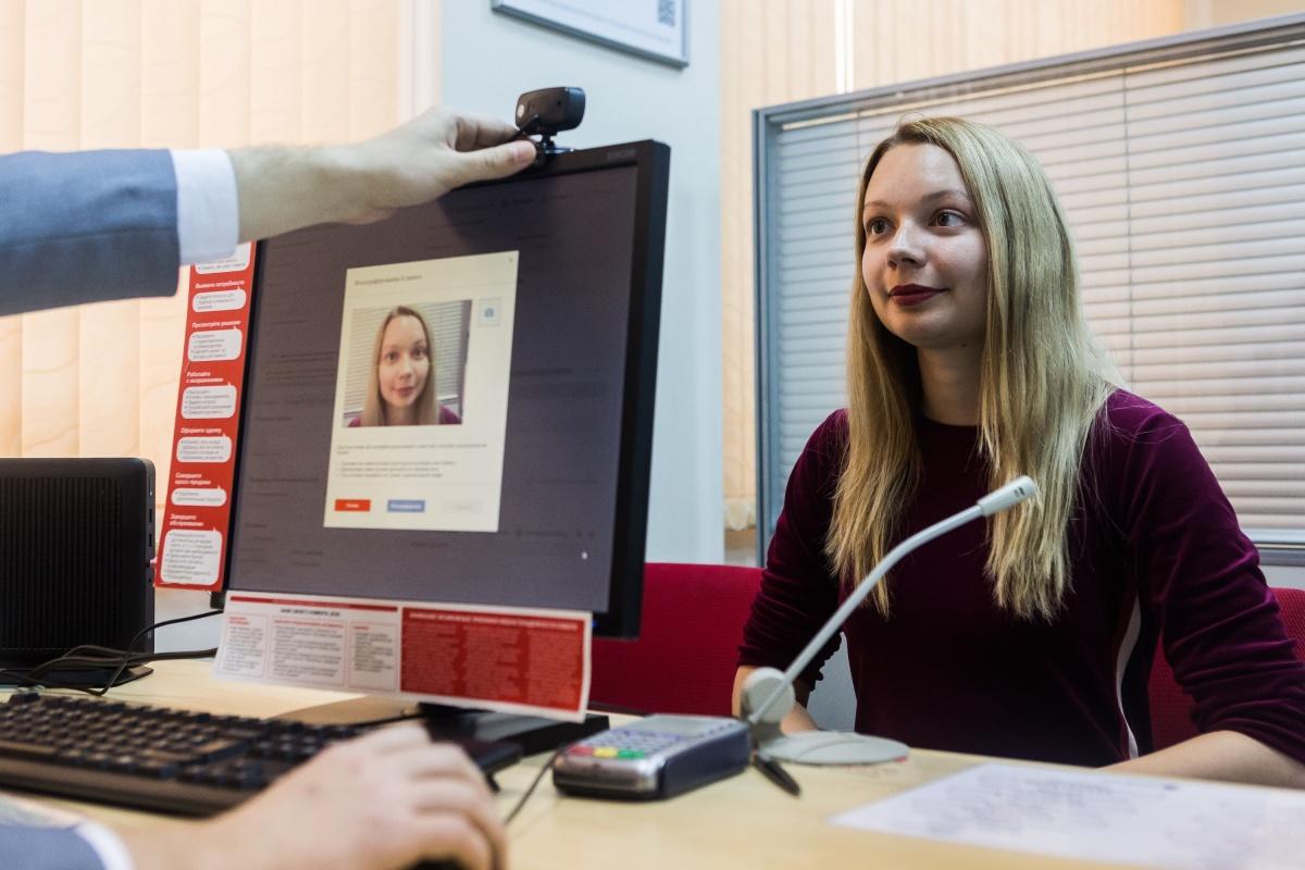 В мобильных банках с 2022 года появится возможность идентификации по биометрии