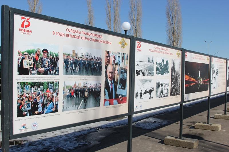 Жители Нижнего Новгорода могут посетить передвижную фотовыставку о солдатах правопорядка в годы ВОВ