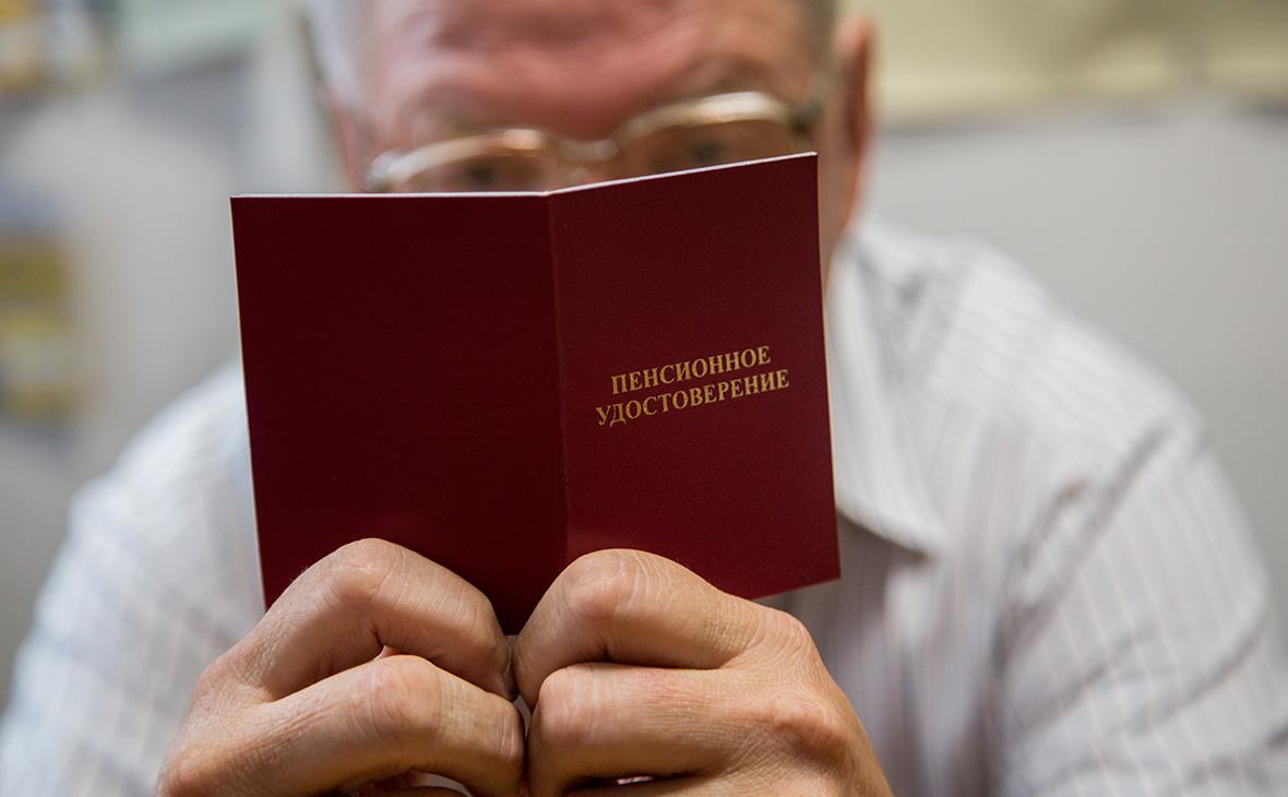 Профсоюзы предложили «замедлить» повышение пенсионного возраста в России