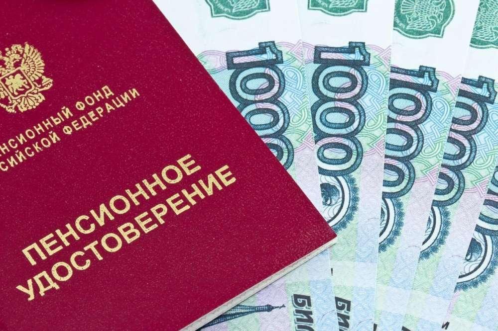 Росстат объяснил снижение реальных пенсий россиян