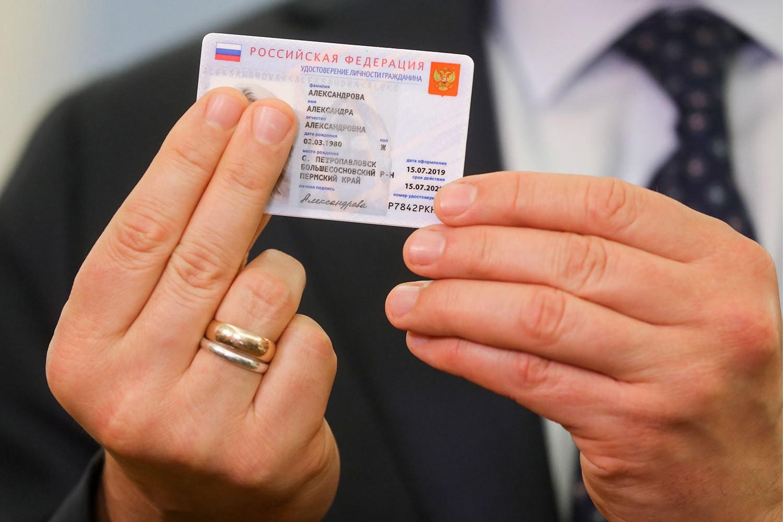 В МВД раскрыли детали выдачи электронных паспортов