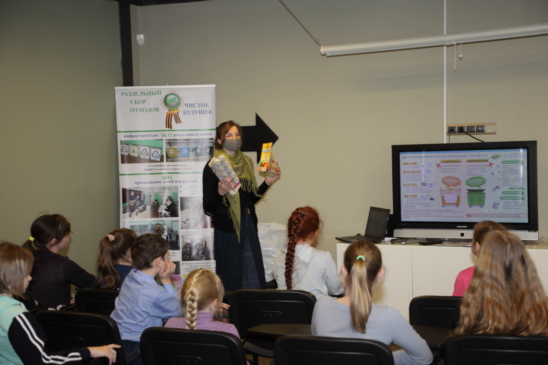 В Калужской области школьников знакомят с системой раздельного сбора отходов