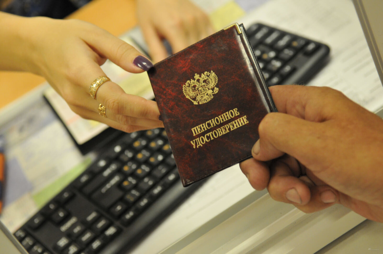 В ПФР рассказали о возможности для россиян досрочно выйти на пенсию