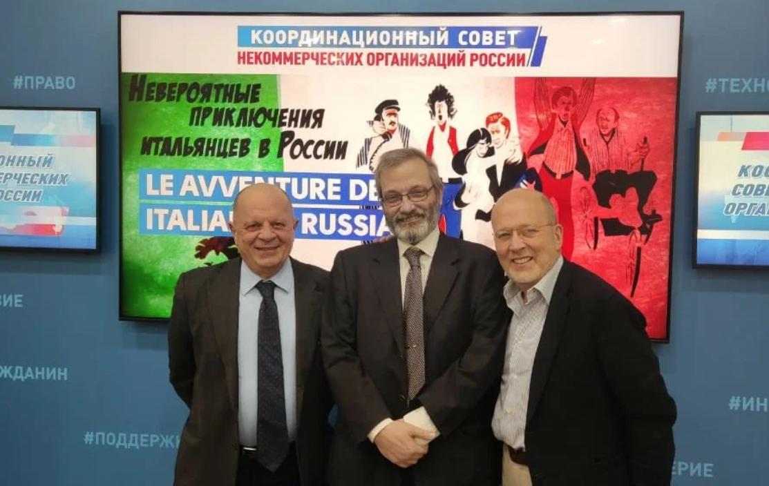 На площадке КС НКО прошел круглый стол «Приключения итальянцев в России»
