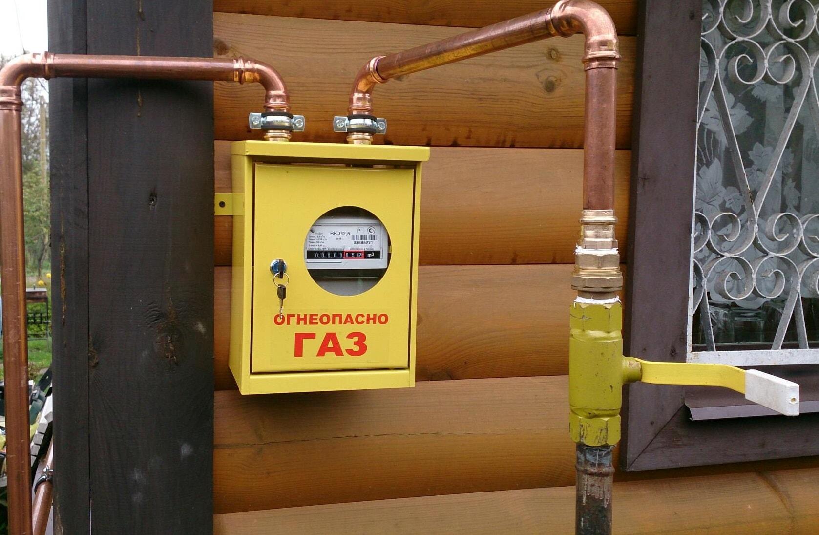 «Газпром» намерен провести бесплатно газ в дома до 300 кв. метров