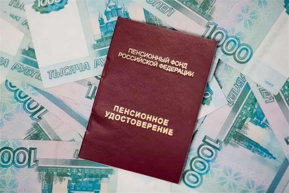 ПФР напомнил о праве россиян на досрочный выход на пенсию