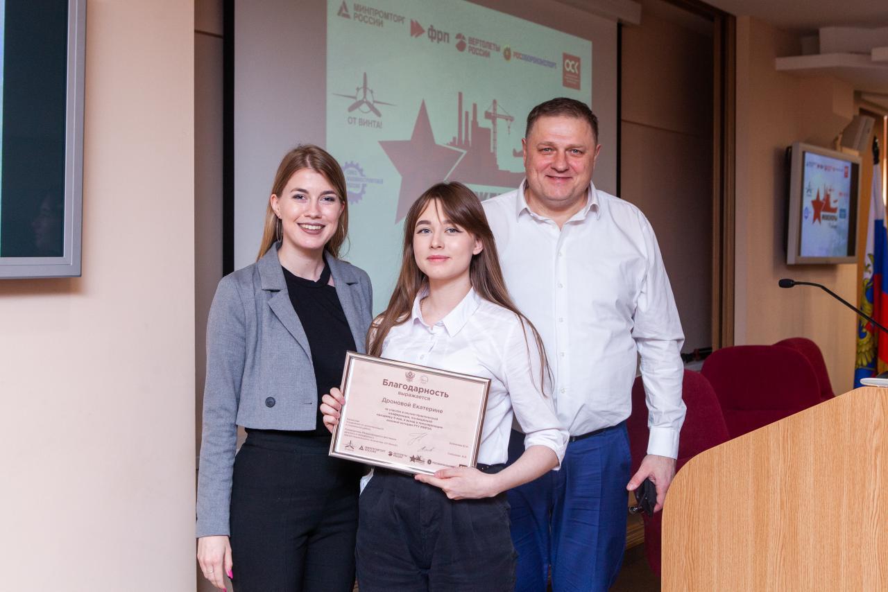 Проект «Инженеры Победы» продолжает эстафету по городам России
