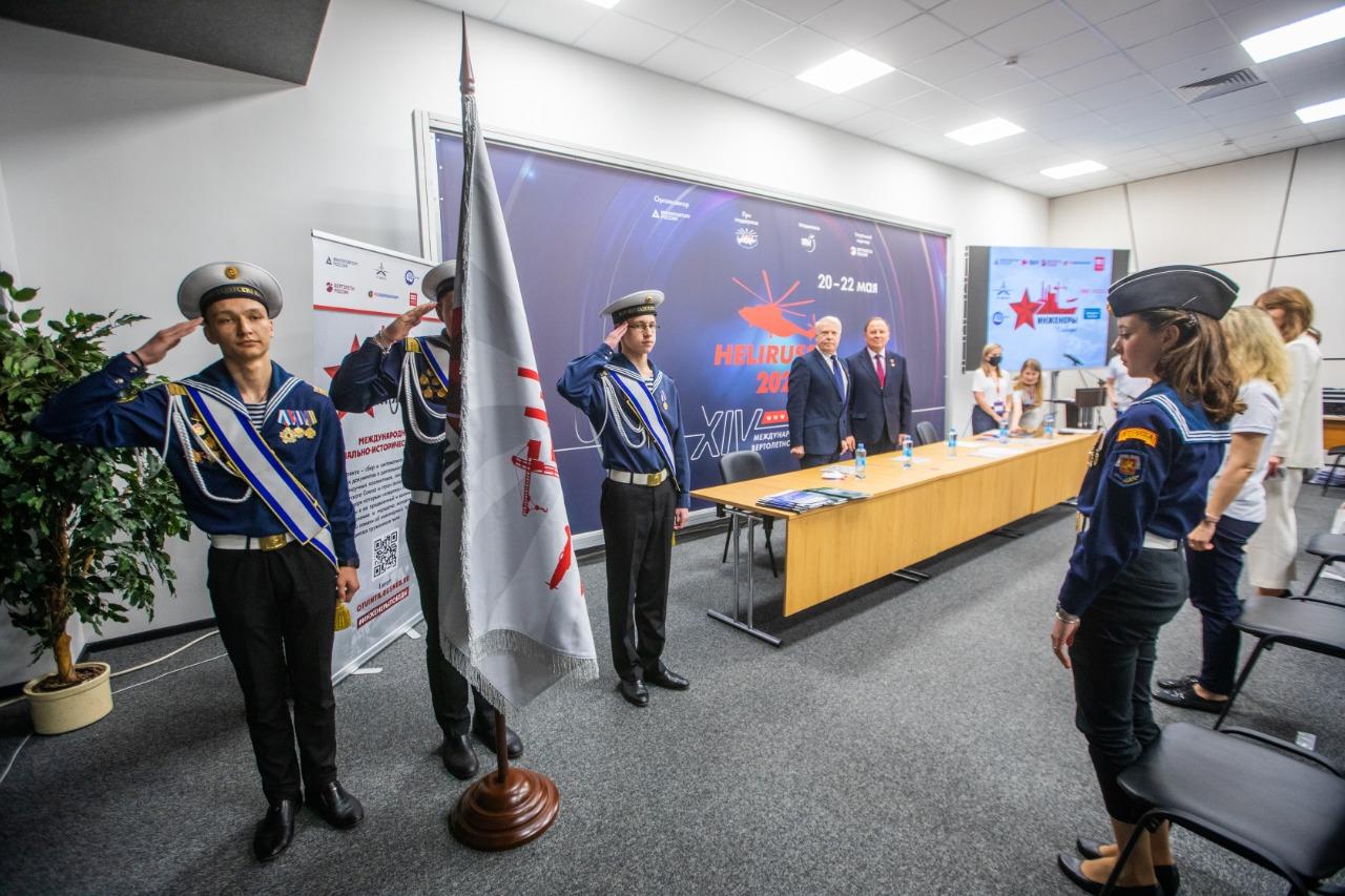 На выставке «HeliRussia-2021» фестиваль «От Винта!» представил свою программу