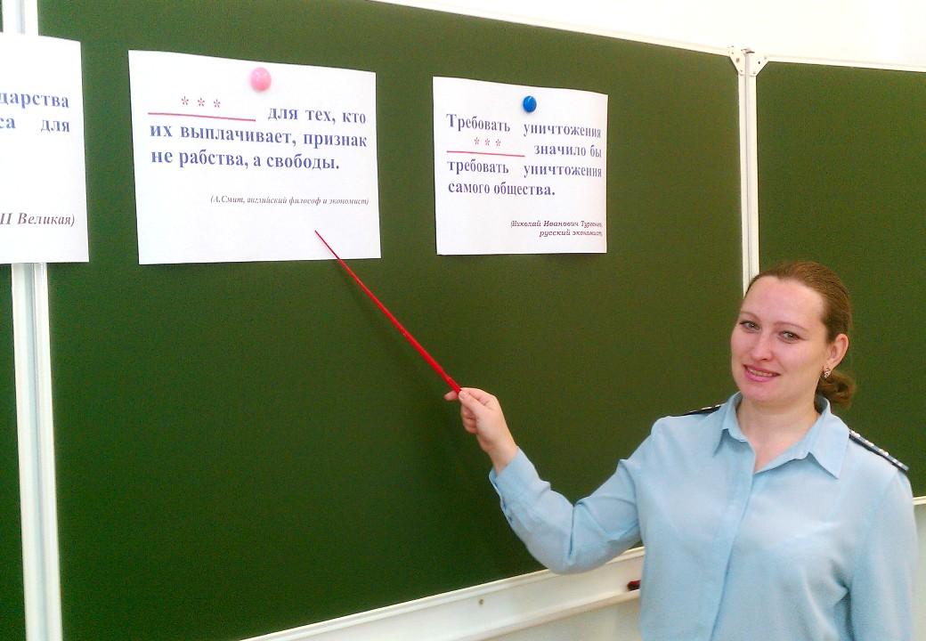 Школьники в России будут изучать налоги по учебнику ФНС