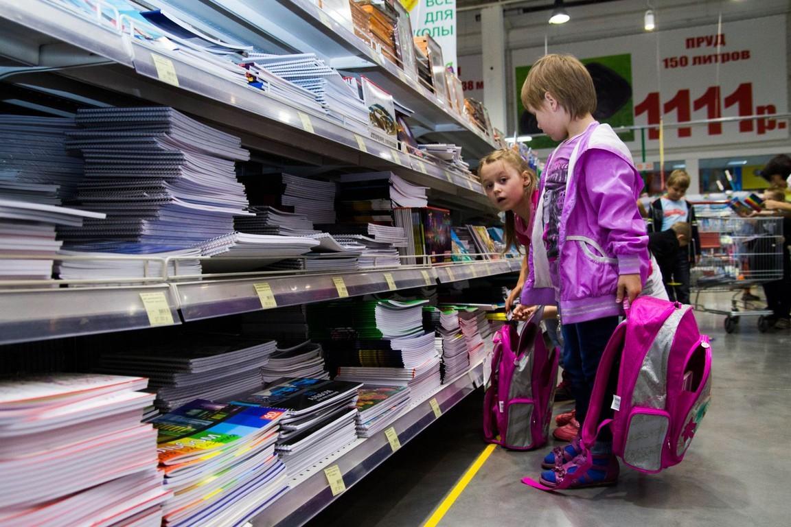 Выплаты по 10 тыс. руб. получат семьи первоклассников с шести лет