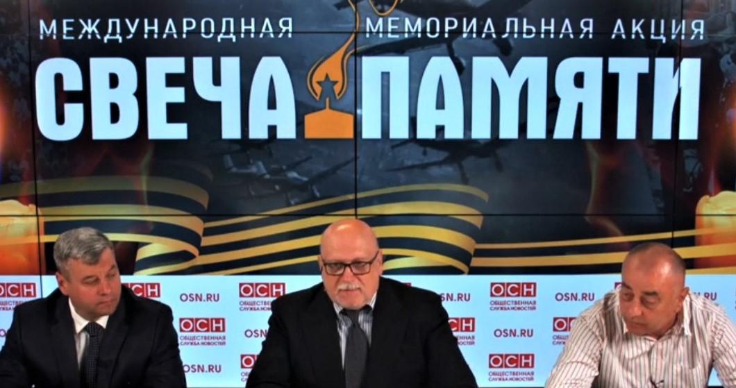 Международная видеоконференция состоялась в день 80-летия начала Великой Отечественной войны