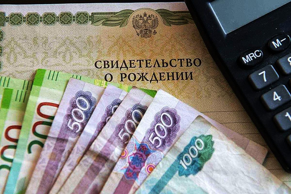 Регионы получат дополнительно более 55,3 млрд руб. для выплат на детей от трех до семи лет