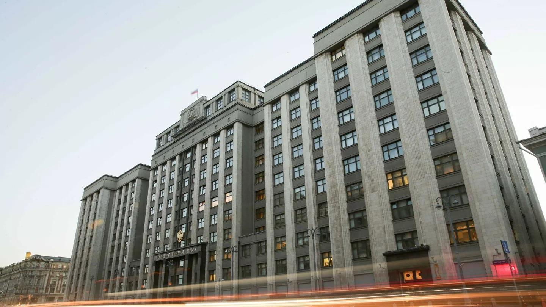 Госдума одобрила запрет на участие россиян в нежелательных зарубежных НПО