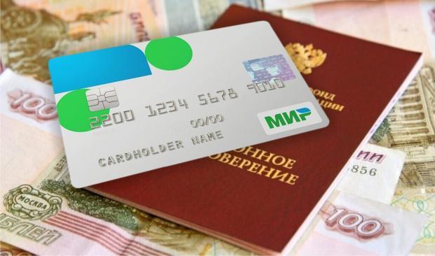 С 1 июля в РФ изменится порядок получения пенсий и соцвыплат