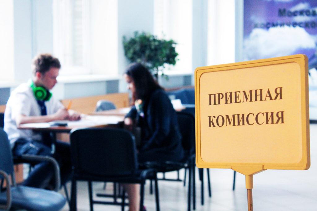 В Минобрнауки дали разъяснения по срокам проведения приемной кампании в вузах