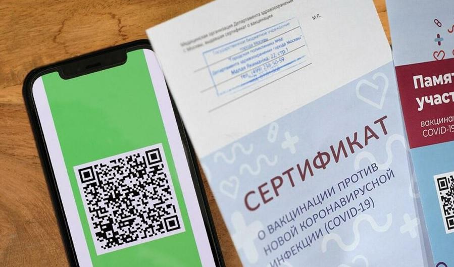 QR-коды переболевшим коронавирусом планируют предоставлять с 30 июня