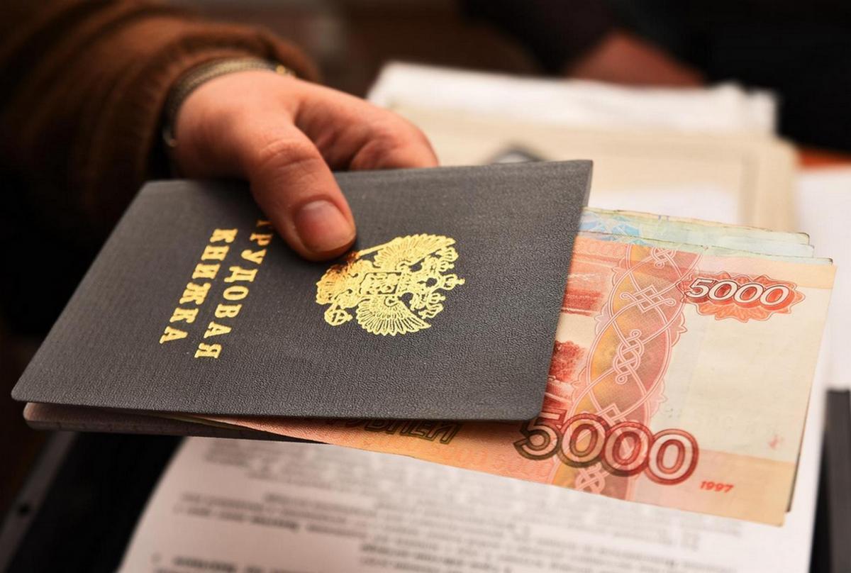 Росстат зафиксировал рост задолженности по зарплате в РФ